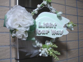Light your wayの看板